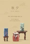 추석 (명절), 명절 (한국문화), 선물세트, 전통문화 (주제), 랜딩페이지