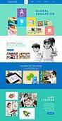 웹템플릿, 메인페이지 (이미지), 교육 (주제), 초등학생, 학교건물 (교육시설), 공부
