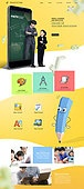 웹템플릿, 메인페이지 (이미지), 교육 (주제), 초등학생, 학교건물 (교육시설), 공부, 휴대폰 (전화기), 인터넷강의 (인터넷)