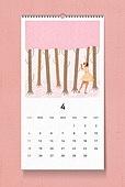 소띠해 (십이지신), 2021년, 달력, 벽걸이, 목업, 드로잉작품 (미술품), 봄, 4월