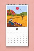 소띠해 (십이지신), 2021년, 달력, 벽걸이, 목업, 드로잉작품 (미술품), 가을, 10월