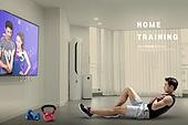 비대면 (사회이슈), 홈트레이닝, 다이어트, 운동, 집콕 (컨셉), 실내