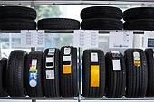 자동차정비소 (정비소), 차량부품 (교통수단일부), 정비소 (업무현장), 타이어