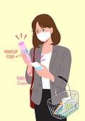 마스크 (방호용품), 색조화장 (화장품), 비즈니스우먼, 화이트칼라 (전문직), 스트레스, 쇼핑 (상업활동)