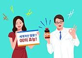 건강한생활 (주제), 건강관리, 영양제 (건강관리), 건강식 (Food And Drink), 광고, 영양제