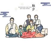 일러스트, 추석 (명절), 가족, 가정의달 (홀리데이), 한복, 한국문화 (세계문화), 설 (명절), 새해 (홀리데이), 새해첫날, 코로나19 (코로나바이러스)