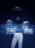 그래픽이미지, 합성, 사회이슈 (주제), 1인미디어 (사회이슈), MCN (주제), 영상, 영상화면 (시각교재), 비즈니스, 뒷광고