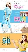 웹템플릿, 메인페이지 (이미지), 쇼핑 (상업활동), 세일 (상업이벤트), 상업이벤트 (사건)
