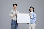 상업이벤트 (사건), 판 (인조물건), 플래카드 (안내판), 메시지 (정보매체)