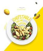 그래픽이미지, 합성, 음식, 이벤트페이지, 요리 (음식상태), 밀키트, 식사