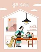 집, 안전, 코로나바이러스 (바이러스), 집콕 (컨셉), 라이프스타일, 가족, 아기 (나이), 엄마, 애완견 (개)