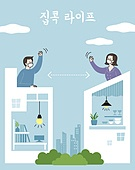 집, 안전, 코로나바이러스 (바이러스), 집콕 (컨셉), 라이프스타일, 생활속거리두기 (사회이슈), 사회적거리두기 (사회이슈)