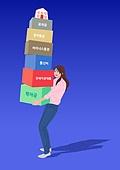 빚 (금융), 빚, 주택소유 (부동산), 우울, 청년 (성인)