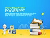 PPT,파워포인트,메인페이지,교육,책,어린이,학습