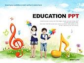 PPT,파워포인트,메인페이지,교육,어린이,음악,학습,소녀,소년