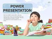 PPT,파워포인트,메인페이지,교육,어린이,초등학생,학습,도시