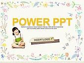 PPT,파워포인트,메인페이지,어린이,교육,색연필,빈티지