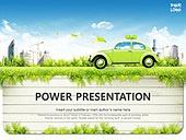 PPT,파워포인트,메인페이지,그린,에코,친환경,자동차,건물,도시