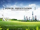 PPT,파워포인트,메인페이지,그린,자연,에코,풍력발전기,에너지,친환경