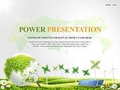 PPT,파워포인트,메인페이지,자연,에너지,그린,에코,친환경,태양열에너지,풍력발전기