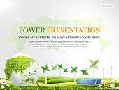 PPT,파워포인트,메인페이지,자연,그린,에너지,태양열판,풍력발전기,지구,에코,친환경