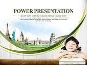PPT,파워포인트,메인페이지,어린이,꿈,장래희망,교육,유학,세계,랜드마크