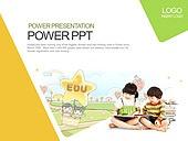 PPT,파워포인트,메인페이지,어린이,교육,공부,학습,독서