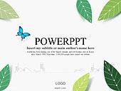 PPT,파워포인트,메인페이지,나비,나뭇잎,자연,에코