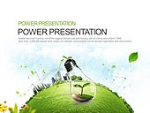 PPT,파워포인트,메인페이지,전구,자연,새싹,에코,그린,친환경,아이디어