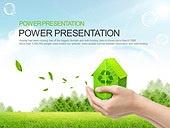PPT,파워포인트,메인페이지,손,자연,환경,보호,에코,그린