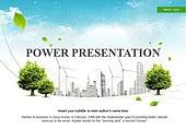 PPT,파워포인트,메인페이지,풍력발전기,자연,에너지,나무,친환경,도시