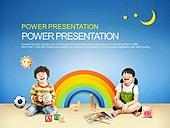 PPT,파워포인트,메인페이지,어린이,교육,무지개,놀이,학습