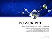 PPT,파워포인트,메인페이지,세계,자연,지구,환경,연결,인터넷,네트워크