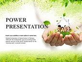 PPT,파워포인트,메인페이지,손,가족,사랑,보호,그린,자연,에코,환경