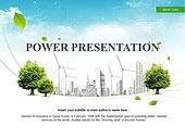 PPT,파워포인트,메인페이지,풍력발전기,자연에너지,그린,에코,환경,친환경,설계
