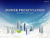 PPT,파워포인트,메인페이지,건물,건축,설계,자연,친환경,구름