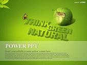 PPT,파워포인트,메인페이지,자연,그린,에코,친환경