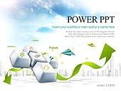 PPT,파워포인트,메인페이지,화살표,종이비행기,자연,환경