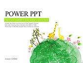 PPT,파워포인트,메인페이지,기린,동심,자연