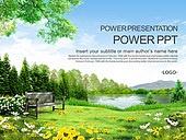 PPT,파워포인트,메인페이지,자연,그린,환경,풍경
