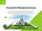 PPT,파워포인트,메인페이지,도시,친환경,자연,종이,설계,기획,계획