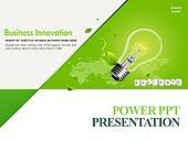 PPT,파워포인트,메인페이지,전구,자연,에코,환경,친환경,계획,세계지도