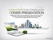 PPT,파워포인트,메인페이지,노트북,자연,환경,도심