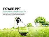 PPT,파워포인트,메인페이지,전구,그린,에코,자연,친환경
