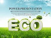 PPT,파워포인트,메인페이지,에코,그린,친환경,자연,나무,잔디