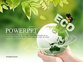 PPT,파워포인트,메인페이지,자연,에코,나뭇잎,그린,지구,나비