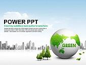 PPT,파워포인트,메인페이지,지구,세계,지구촌,글로벌,자연,환경,에너지,그린