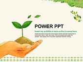 PPT,파워포인트,메인페이지,손,새싹,보호,환경,자연