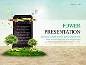 PPT,파워포인트,메인페이지,자연,나무,보호,환경,모래