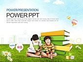 PPT,파워포인트,메인페이지,어린이,학습,교육,책,독서,잔디